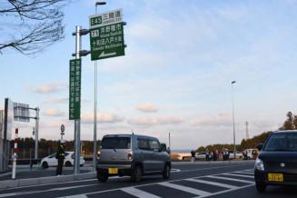 開通に合わせて多くの車が訪れた洋野種市IC=12日、洋野町種市