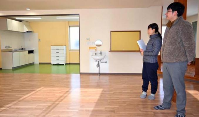 開所した放課後児童クラブサンガキッズ津志田