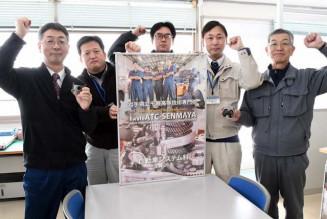 応援隊加入を呼び掛ける今野智校長(左)ら千厩高等技術専門校の職員
