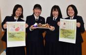 「ガチャガチャ」で花巻周遊 バス乗車券+飲食サービス券