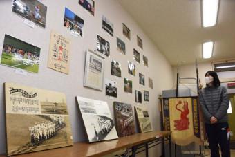 高校球児らの熱戦の歴史を振り返ることができる記念展示会