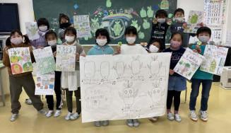サルナシ商品のポスターや「さるなっしー」の絵描き歌を手にする晴山小の3年生