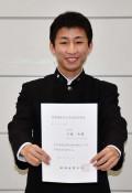 福岡工高生 電験3種合格 3年の千葉さん、同校12年ぶり快挙