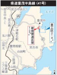 重茂半島線が開通 宮古の1.2キロ新たに利用可能に