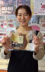 遠野・安部商店の「みそ漬けラム」復活 40年ぶり、パック販売