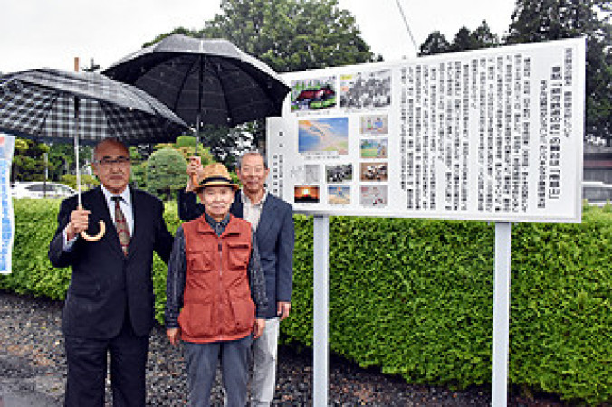 藤原健次郎の生家前に設置された看板