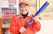 楽しむ野球 指導30年超 町内唯一のスポ少設立、金ケ崎町が表彰