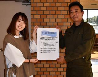 ペットボトル水道水の名称募集を呼び掛ける九戸村水道事業所の職員ら=2020年10月
