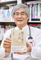「駆けて来た手紙」を出版した熊坂義裕さん。東日本大震災からの復興を多角的に見つめ提言した