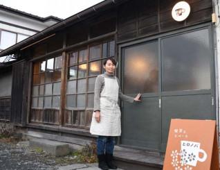交流の場を目指して「喫茶とスペース ヒロノバ」を開業した松田直美さん