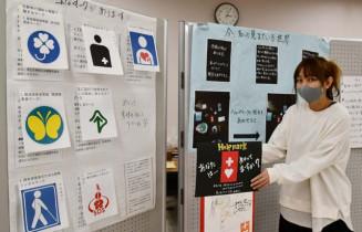 「展示を通してより多くの人にヘルプマークを知ってほしい」と話す浜田幸子さん