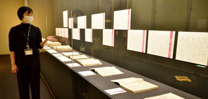 事件記録などから当時の人々の罪と罰の意識をひもとくテーマ展の会場