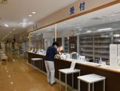 通常診療再開へ一丸 クラスター発生の盛岡・三愛病院