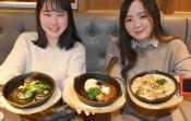 原木シイタケ洋食にアレンジ 県立大生考案、16 日から店で提供