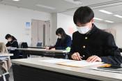 高校生、核廃絶願い手紙 本県平和大使と有志が執筆