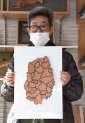 県地図 木工パズルに 岩手町・建設業の男性、地形細かく表現