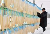 凍み大根 寒風に増す甘味 西和賀、厳寒期ならではの風景