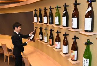 長栄館が3月のオープンに向けて整備を進める無人日本酒バー。コロナ後を見据えた少人数客の需要喚起や業務効率化につなげる=雫石町鶯宿