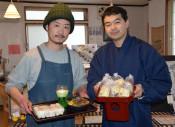 福招く豆 お裾分け 二戸の神社、節分祭中止で飲食店や市民に