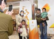 パラ聖火フェスまで200日 盛岡で東京五輪関連イベント
