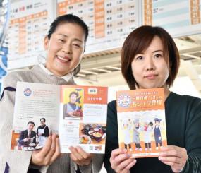 三陸鉄道やJR駅周辺のおすすめ飲食店を紹介する「さんりく駅-1グルメ」の第17号。今回は店だけでなく料理人に焦点を当てている