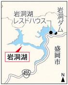 氷上ワカサギ釣り28日解禁 盛岡・岩洞湖