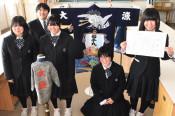 大漁ばんてん 会心の出来 平舘高生が制作、県立博物館展示へ