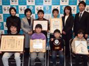 自然を守り有終3表彰 3月末閉校の宮古・亀岳小が市長に報告