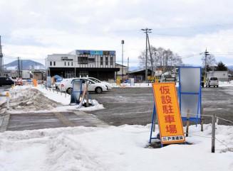 JR大更駅(奥)西側に市が整備する顔づくり施設の建設予定地