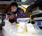 矢巾×普代「豆腐店タッグ」 移動販売、ネット縁に取り扱い