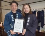働きがい高め栄誉  一関・京屋染物店、「ホワイト企業」全国大賞