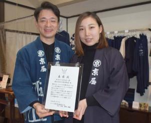 ホワイト企業大賞の受賞を喜ぶ蜂谷悠介代表(左)と庄子さおりさん