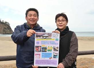 イベントを主催した海進丸水産の合砂ルリ子代表(右)と夫の時雄さん