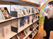 障害者の創作に理解を 金ケ崎町立図書館が企画展