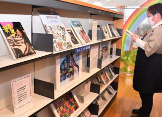 ヘラルボニーの理念を紹介する金ケ崎町立図書館の企画展