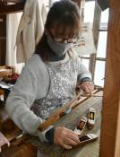 「ホームスパン」を後押し 国の伝統的工芸品指定へ県が支援方針