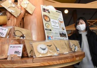販売が始まった小岩井農場の羊毛クラフト商品