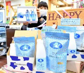 ふるさと納税額が初めて1億円を突破した岩泉町の人気返礼品の岩泉ヨーグルト