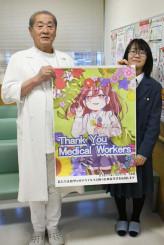 病院にポスターを贈った新田唯心さん(右)