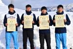 盛岡南8位入賞、県勢52年ぶり 全国高校スキー、距離リレー男子