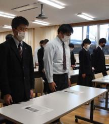 えひめ丸事故の犠牲者を悼み黙とうする生徒