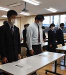 「えひめ丸」を忘れない 高田高校・事故20年、黙とう