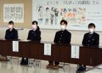 高校生、警察官に伝承 震災発生当時、他県の応援部隊を激励