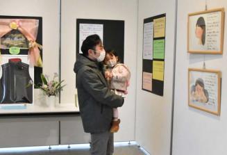 絵日記や震災犠牲者が着ていた服などが並んだ会場。多くの来場者が遺族の思いに触れた=釜石市大町
