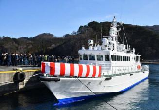 完成した県漁業取締船「岩鷲」。国内最速の足で密漁摘発に当たる