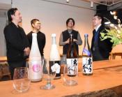 日本酒と漆、若い世代に 盛岡の2店でコラボカクテル提供