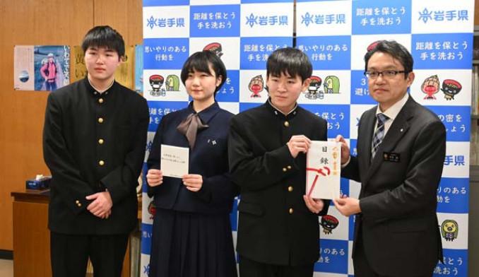 野原勝保健福祉部長に寄付金とメッセージカードを手渡した(左から)加藤琢磨さん、白石舞桜さん、工藤悠人さん