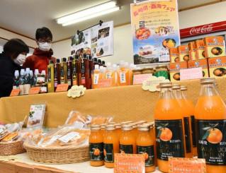 道の駅いわいずみで開催中の「長崎県・西海フェア」