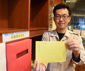 「感謝の気持ちを共有したい」と手紙を募る大船渡市立図書館の菅野聡係長