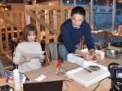 オンラインで釜石発信 DMC・県外在住者向けツアー
